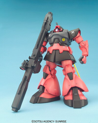 MG 1/100 MS-09R-S シャア専用リックドム プラモデル(再販)[バンダイ]《07月予約》