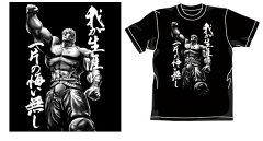 北斗の拳 ラオウ昇天Tシャツ/ブラック-L(リニューアル版)(再販)[コスパ]《06月予約》