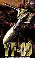マクロスプラス 1/72 YF-19 プラモデル(再販)
