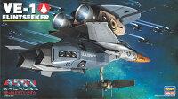 超時空要塞マクロス 1/72 VE-1 エリントシーカー(複座型早期警戒機) プラモデル(再販)