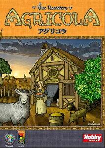 ボードゲーム アグリコラ 基本セット 日本語版(再販)[ホビージャパン]《発売済・在庫品》