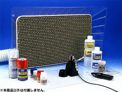 Mr.HOBBY Mr. Super Booth (Painting Booth)(Released)(Mr.HOBBY Mr.スーパーブース(塗装ブース))