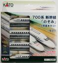 10-276 700系新幹線のぞみ基本 (4両)[KATO]《発売済・取り寄せ品》