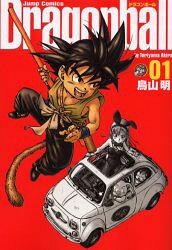【漫画】ドラゴンボール [完全版] (1-34巻 全巻)[集英社]《取り寄せ※暫定》:あみあみ