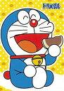 ジグソー ドラえもん どら焼き大好き 150ピースミニパズル(150-174)[エンスカイ]《発売済・取り...