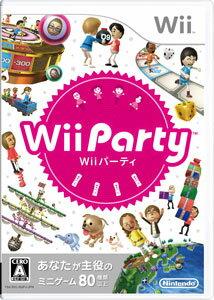 WiiParty(Wiiパーティ)ソフト単品[任天堂]《予約商品07月発売》