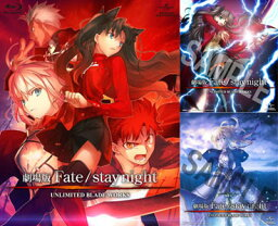BD 劇場版 Fate/stay night UNLIMITED BLADE WORKS 初回限定版(Blu-ray Disc)《取り寄せ※暫定》