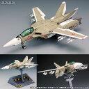 超時空要塞マクロス 1/100 VF-1A バルキリー ファイター 一般機 プラモデル(再販)[WAVE]《取り寄せ※暫定》