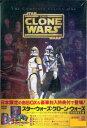 DVD スター・ウォーズ:クローン・ウォーズ ファースト・シーズン コンプリート・ボックス [ワ...