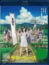 BD サマーウォーズ 通常版 (Blu-ray Disc)[バップ]《取り寄せ※暫定》