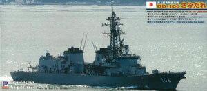 プラモデル・模型, 船・ボート 1700 DD-106