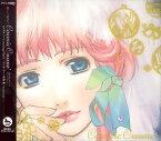 CD マクロスF コンセプトアルバム「cosmic cuune」[ビクターエンタテインメント]《取り寄せ※暫定》