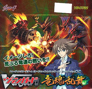 Cardfight!! Vanguard Booster Vol.2 Onslaught of Dragon Souls BOX ('11 Dec. Restock)(Released)(カードファイト!! ヴァンガード ブースター 第2弾 竜魂乱舞 BOX(11年12月分))