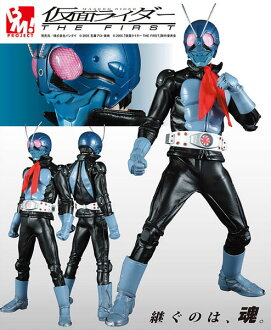 PROJECT BM! No.1 Kamen Rider The First 1 Action Figure(Back-order)(PROJECT BM! No.1 仮面ライダー The First 1号 アクションフィギュア)