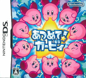 NDS Atsumete! Kirby(Back-order)(NDS あつめて!カービィ)