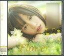 CD 前田敦子 / Flower(ACT.2) DVD付[キングレコード]《取り寄せ※暫定》