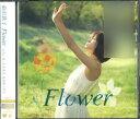 CD 前田敦子 / Flower(ACT.3) DVD付[キングレコード]《取り寄せ※暫定》