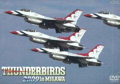 DVD サンダーバーズ 2009 in 三沢基地航空祭[プラッツ]《取り寄せ※暫定》