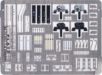 プラモデル・模型, その他 172 T-4 ()