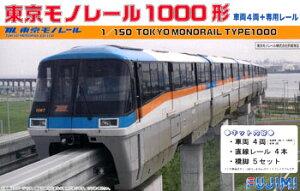 プラモデル ストラクチャーシリーズ No.1 1/150 東京モノレール1000形(再販)[フジミ模型]《取...