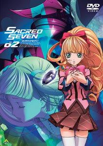 DVD セイクリッドセブン Vol.2[バンダイビジュアル]《取り寄せ※暫定》
