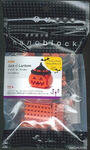 nanoblock(ナノブロック) ジャック・オ・ランタン 2011[カワダ]《在庫切れ》