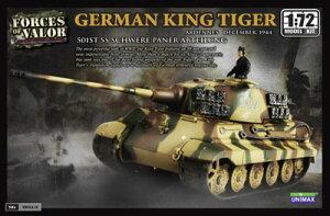 ユニマックス プラモデル 1/72 キングタイガー ドイツ軍 SS第501重戦車大隊 アルデンヌ 1944年[...