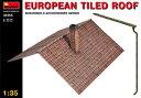 1/35 ヨーロッパのタイル屋根 ジオラマアクセサリー(再販)[ミニアート]《取り寄せ※暫定》
