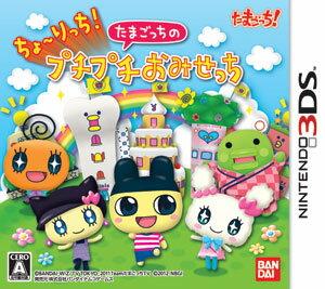 3DS Cho-ritchi! Tamagotchi no PuchiPuchi Omisetchi(Back-order)(3DS ちょーりっち! たまごっちのプチプチおみせっち)