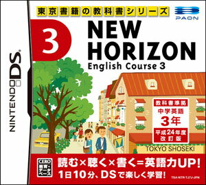 NDS NEW HORIZON English Course 3(Back-order)