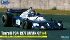 1/20 グランプリシリーズ No.35 ティレル P34 1977 日本GP #4 パトリック・デュパイエ プラモデル(再販)[フジミ模型]《取り寄せ※暫定》