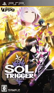 PSP 【予約特典付き】SOL TRIGGER(ソールトリガー)[イメージエポック]《10月予約》