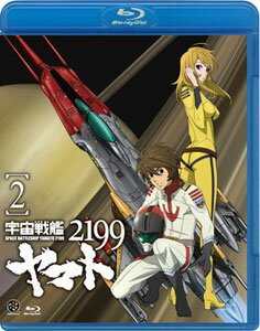BD 宇宙戦艦ヤマト2199 2 (Blu-ray Disc)[バンダイビジュアル]《取り寄せ※暫定》