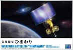 スペースクラフト No.07 1/32 気象衛星ひまわり プラモデル[アオシマ]《取り寄せ※暫定》