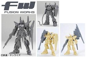 FWシリーズ GUNDAM STANDart:(14)(ガンダム スタンダート) BOX(食玩)[バンダイ]《07月予約》