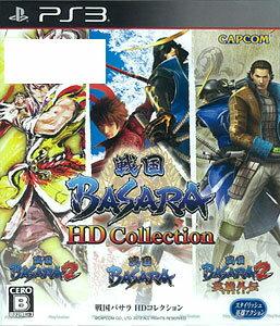PS3 戦国BASARA HDコレクション[カプコン]《08月予約》