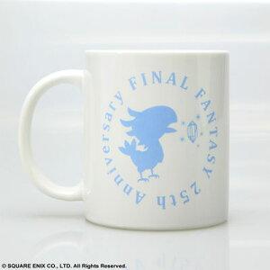ファイナルファンタジー 25周年記念マグカップ[スクウェア・エニックス]《07月予約》
