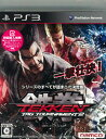 PS3 【初回封入特典付き】 鉄拳タッグトーナメント2[バンダイナムコゲームス]《09月予約》