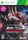 Xbox360 【初回封入特典付き】 鉄拳タッグトーナメント2[バンダイナムコゲームス]《09月予約》