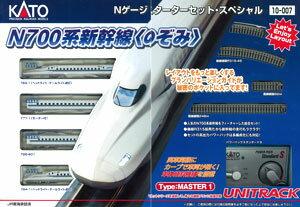 10-007 スタ-タ-セツトSPN700系新幹線のぞみ[KATO]《取り寄せ※暫定》