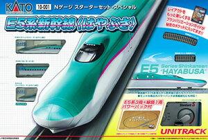 10-001 スターターセットスペシャル E5系新幹線「はやぶさ」[KATO]《取り寄せ※暫定》