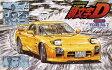 1/24 頭文字Dシリーズ No.12 FD3S RX-7 マツダスピードA-spec(高橋啓介) プラモデル(再販)[フジミ模型]《取り寄せ※暫定》