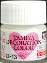 タミヤ デコレーションシリーズ デコレーションカラー D-13 ミルク[タミヤ]《発売済・在庫品》