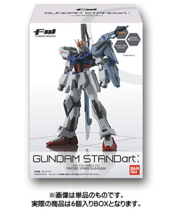 FWシリーズ GUNDAM STANDart:(15)(ガンダム スタンダート) BOX(食玩)[バンダイ]《10月予約》