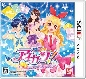 3DS アイカツ! シンデレラレッスン[バンダイナムコゲームス]《04月予約※暫定》