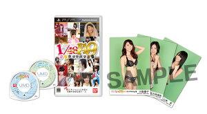 PSP 【初回封入特典付き】 AKB1/153 恋愛総選挙 通常版[バンダイナムコゲームス]《12月予約》