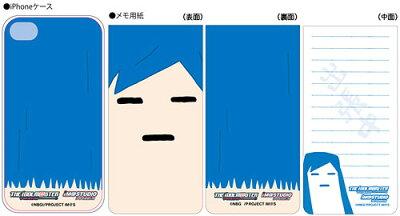 アニメ「アイドルマスター」 『アイマスタジオ』千板iPhoneカバー&メモ帳[響]《10月予約》