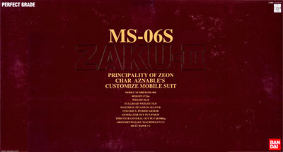 PG 1/60 MS-06S ザクII (シャア専用機)プラモデル(再販)[バンダイ]《発売済・在庫品》
