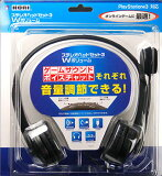 PS3用 ステレオヘッドセット3 Wボリューム[ホリ]《取り寄せ※暫定》