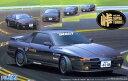 1/24 峠シリーズ No.5 トヨタ スープラ ターボA '87 プラモデル(再販)[フジミ模型]《発売済・在庫品》